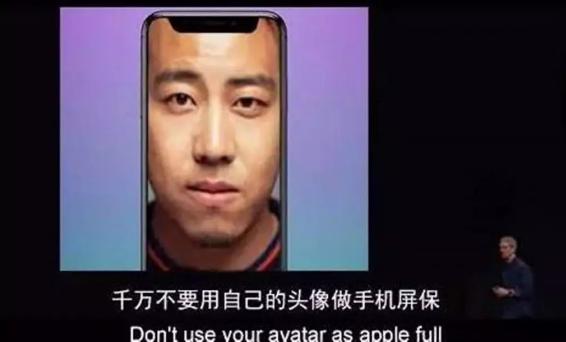 海外充值神器ka-cn为iPhone X正名而来!